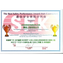 SFK - The Best Safety Performance Award (Sub-Contractor)